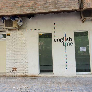 englishtime_academia_idiomas3